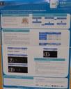 Artigo científico INESC TEC na área da Engenharia Biomédica nomeado para Best Paper Award